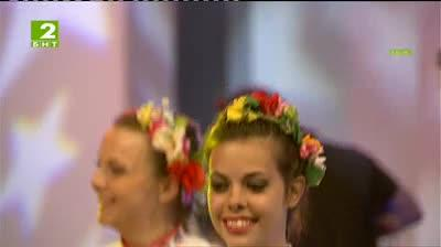 """""""Надиграй ме"""" за деца – танцовото шоу на България (четвърти сезон, четвърти брой) – 26 май 2013"""