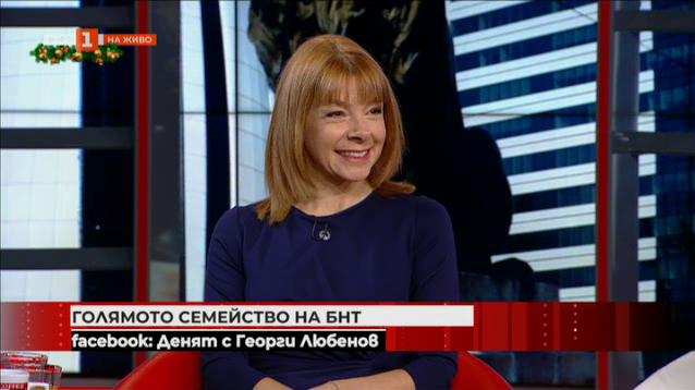 Голямото и красиво семейство на БНТ гостува в Денят започва с Георги Любенов