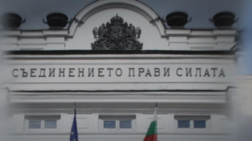 Политически скандали. Коментар на Андрей Райчев и Антоанета Христова