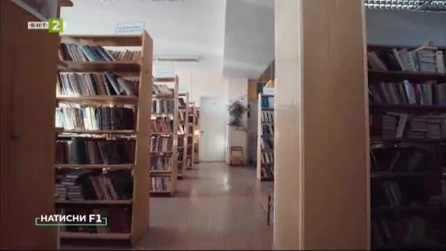 Приложения за четене на електронни книги