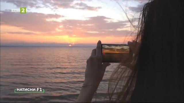 Как да направим професионални снимки със смартфон? 2.04.2019