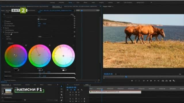 Как да си монтираме видео на компютъра?
