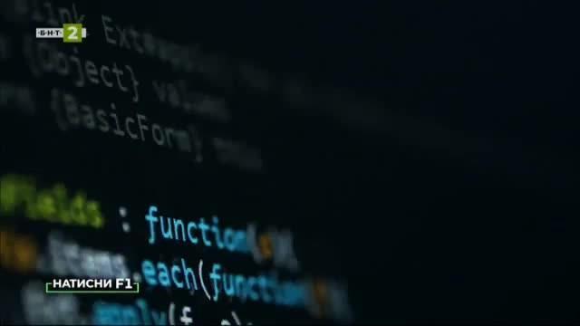 Какво са фишинг атаките и как да се предпазим от тях?