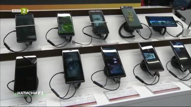 Най-подходящите смартфони за дядо и внуче
