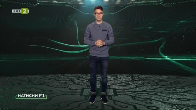 Как се правят субтитри за видеоклипове и презентационни материали?