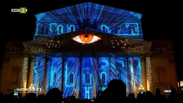 Какво е 3D projection mapping?