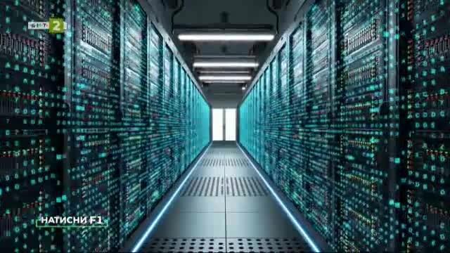 Как да защитим личните си данни в интернет?