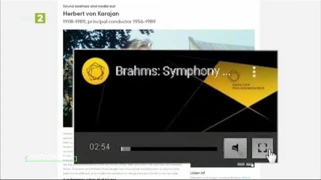 Дигиталните технологии в класическата музика