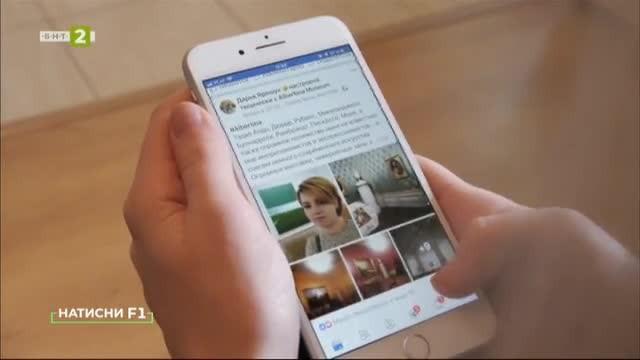 Как да използваме ефективно социалните мрежи?