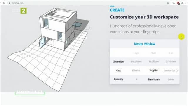 Sketchup – безплатната програма за интериорен дизайн