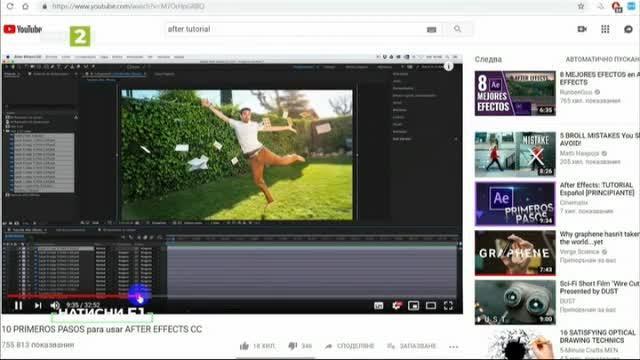 Как да заснемем сами обучително видео?