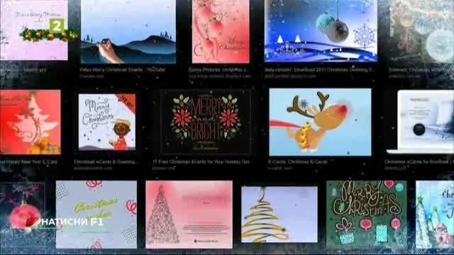 Как да си направим сами електронна картичка и гифче за Коледа и Нова година?