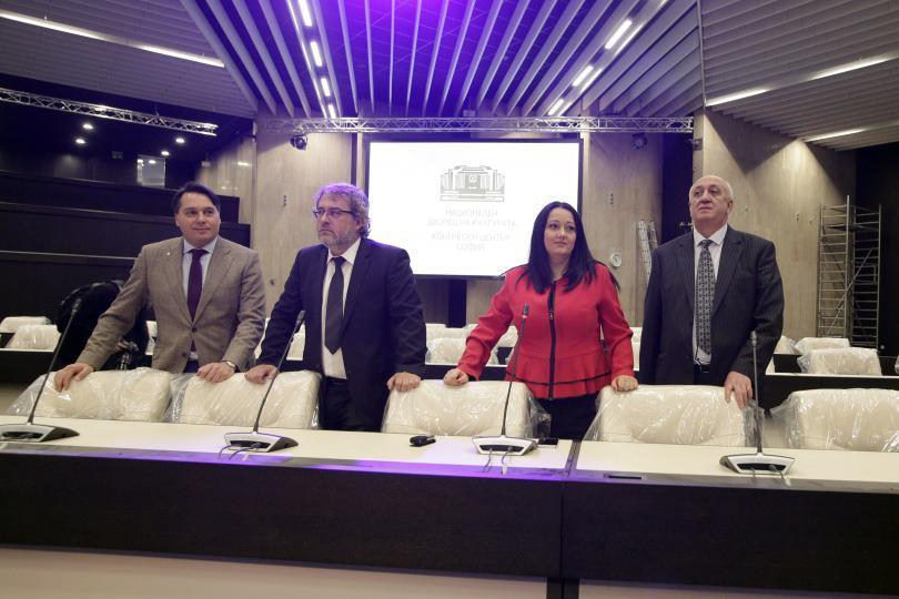 Конгресният център готов да посрещне европейския елит