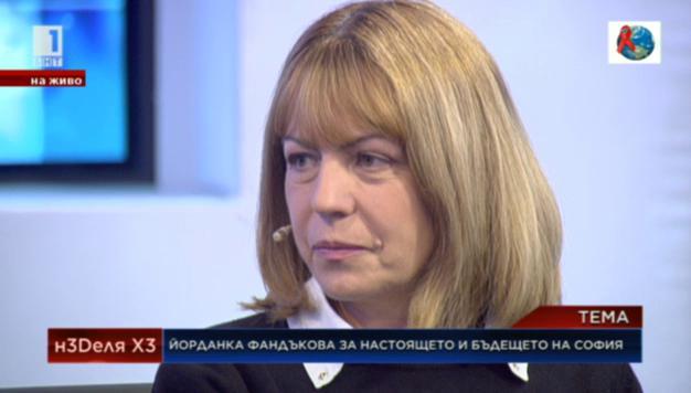 1.12.2013: Разговор с Йорданка Фандъкова в н3Dеля х3 с Андрей Захариев