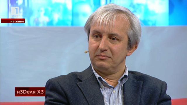 Събитията в Украйна и намесата на Русия