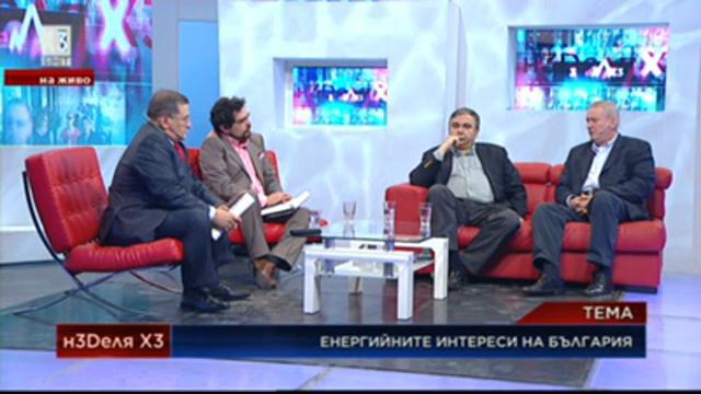 Енергийните приоритети на България и ситуацията в Украйна