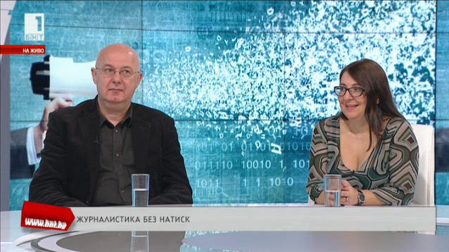 АЕЖ-България: Голямото завръщане на политическия натиск