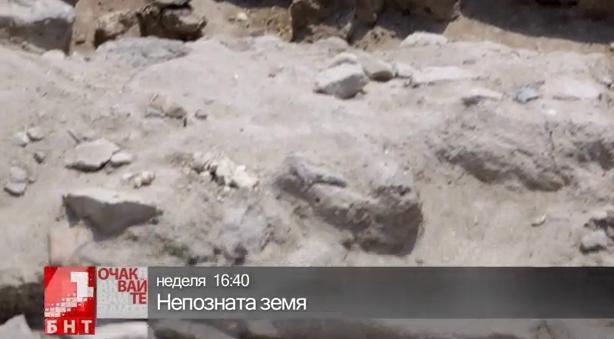 Гледайте Селищна могила Юнаците