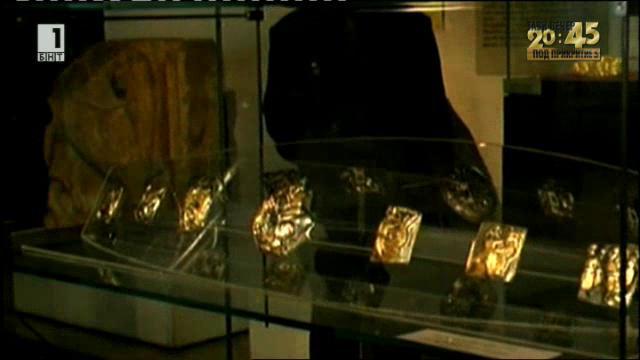 Как беше открито и спасено Летнишкото съкровище