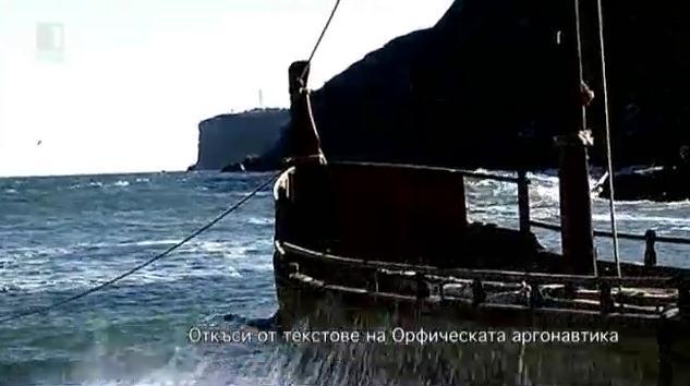 Орфическата аргонавтика