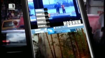 По света и у нас, емисия 10:00, 3 май 2013