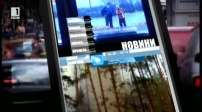 По света и у нас, емисия - 10:00, 3 декември 2013