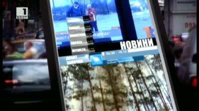 По света и у нас, емисия 6:40, 4 юни 2013