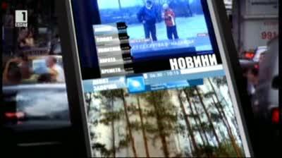 По света и у нас, емисия - 8:00, 4 декември 2013