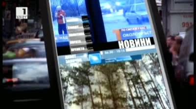 По света и у нас, емисия 6:40, 9 май 2013