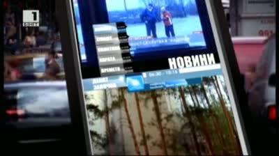 По света и у нас, емисия 6:40, 13 май 2013