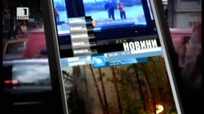 По света и у нас, емисия 10:00, 16 май 2013