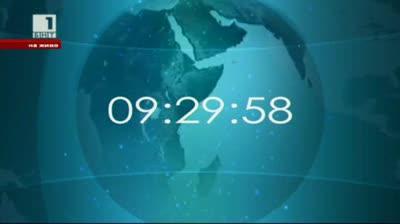 По света и у нас, емисия 9:30, 21 юли 2013