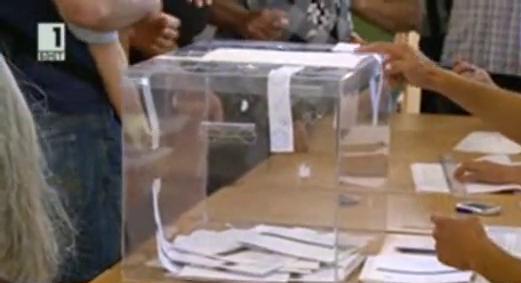 Изпращат Изборния кодекс за обнародване в президентството