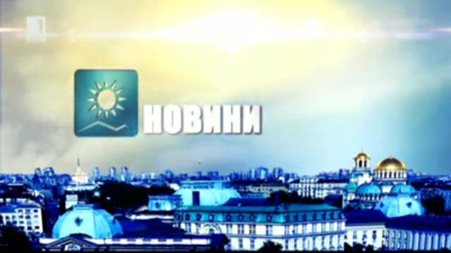 По света и у нас, емисия – 10:00, 25 март 2014