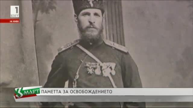 По следите на забравените свидетелства за българското опълчение