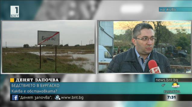 Николай Нанков: Ще осигурим финансиране за пострадалите села