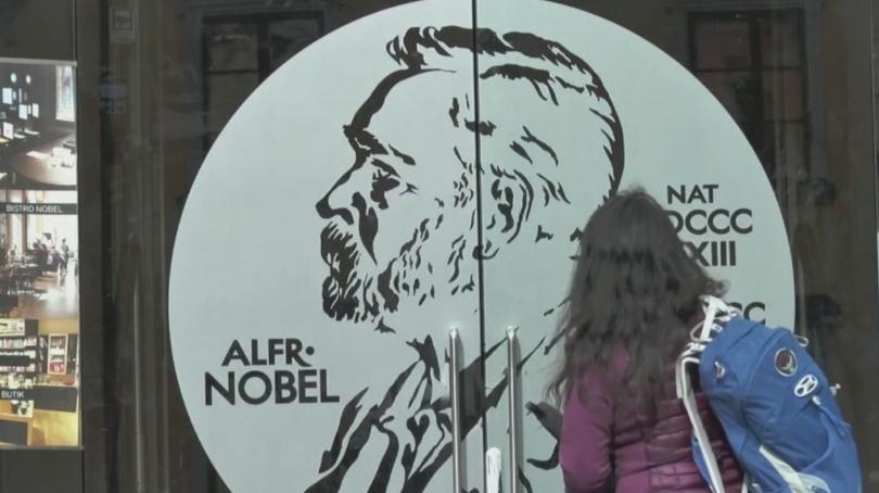 Нобеловите награди за литература и мир