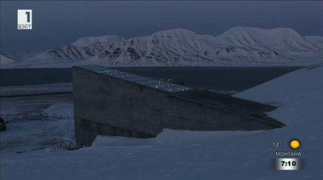 Хранилището за семена в Норвегия