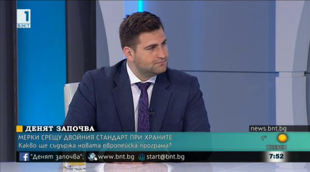 Новаков: Компаниите ни считат за хора, които не можем да защитим интересите си