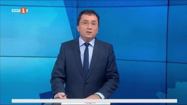 Новини на турски език, емисия – 8 юли 2020 г.