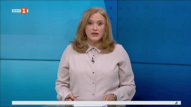 Новини на турски език, емисия – 9 юли 2020 г.