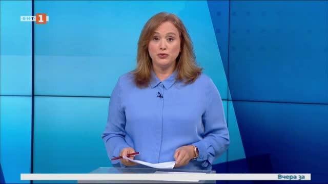 Новини на турски език, емисия – 13 юли 2020 г.