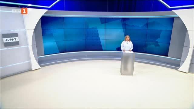 Новини на турски език, емисия – 17 януари 2020 г.
