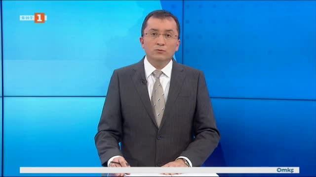 Новини на турски език, емисия – 19 февруари 2020 г.