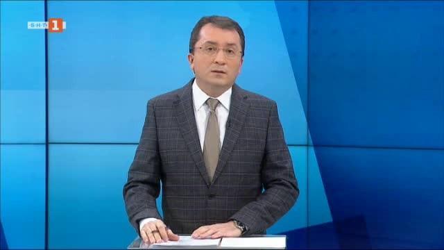 Новини на турски език, емисия – 20 януари 2020 г.
