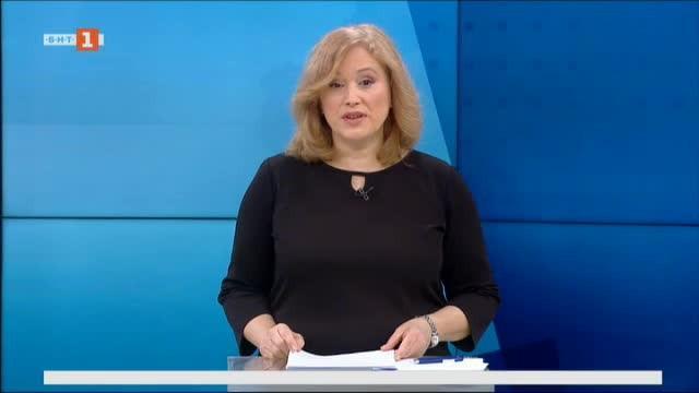 Новини на турски език, емисия – 21 януари 2020 г.