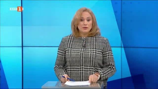 Новини на турски език, емисия – 21 февруари 2020 г.