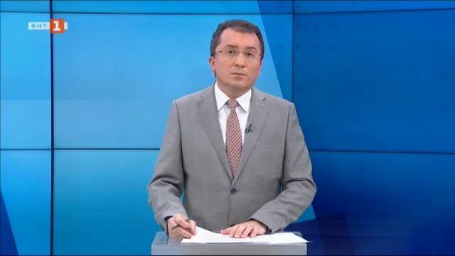 Новини на турски език, емисия – 23 януари 2020 г.