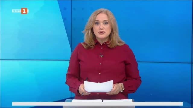 Новини на турски език, емисия – 23 юни 2020 г.