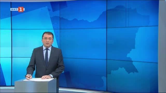 Новини на турски език, емисия – 27 април 2020 г.